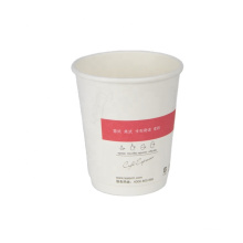 Top Sale Factory Sale Disposable Paper Coffee Cups Custom Raw paper cups
