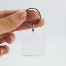 Pequeño regalo 40m m 40m m Digital Picture Holder Keychain