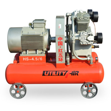 HS-4.5 / 6 électrique 25kw 6bar piston compresseur d'air