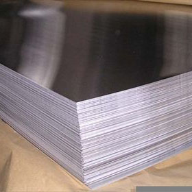 Aluminium hot rolling sheet 2024