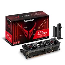 Carte graphique GPU AMD Radeon RX 6900 XT