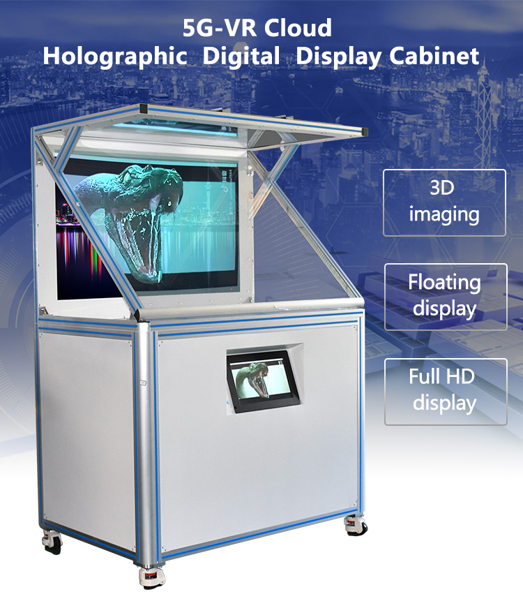 Holographic Cabinet