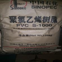 Résine PVC SG3 pour film agricole