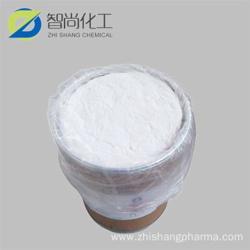 Vegetable drug Paeoniflorin CAS 23180-57-6