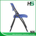 Cheap modern plastic portable folding chair from China