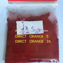 Прямой оранжевый 26 для текстильного / бумажного / кожаного красителя