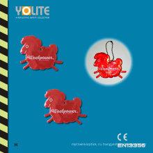 Красный мягкий отражатель /светоотражающие мягкие знаки/Светоотражающая Мягкая бирка с се En13356