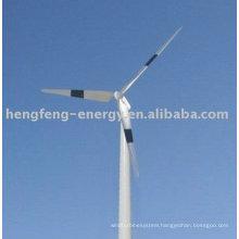 2Kw Hot Sale Wind Turbine Construction Cost Of Wind Turbines