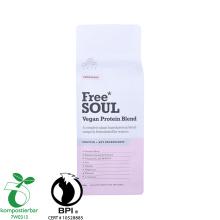 biologisch abbaubare Lebensmittel Kaffee Verpackungsbeutel mit Ventil liefert Großhandel Kanada