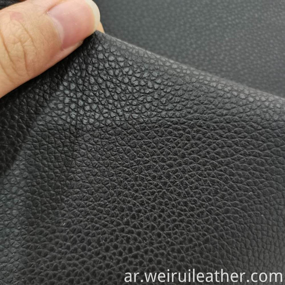 0 7mm Plump Pvc Leather