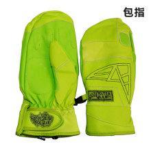 Ледяной Горный Спорт перчатки митенки для взрослых