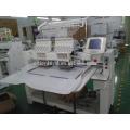 12/15 Needles Double Head Embroidery Machine china