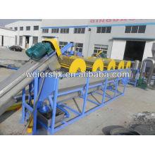 Máquina de granulación de reciclaje de película de PP PE