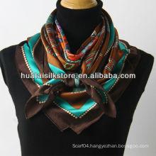 2014 new product hangzhou 100% silk brown arabic ladies scarf