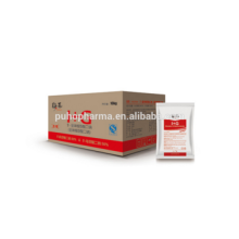 flavoring agent Disodium 5'-Ribonucleotides(I+G) powder from factory