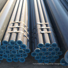 China suppliers wholesale sae 1020 seamless steel pipe