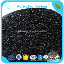 Factory Trade Assurance Water Filter Granular Activated Carbon