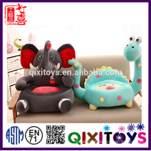 ICTI Factory Stuffed Plush Toy Chair Safe Baby Chair Animal Shape Toy Chair
