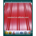 color coated roofing sheet/PPGL sheet
