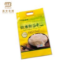 Биоразлагаемый материал сверхмощный сильная прочность запечатывания упаковки риса пластиковый вакуумный мешок с ручкой