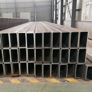 200x200 Square Hollow Sections