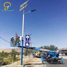 30w 40w 50w 60w led solar street light