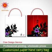 бумажная хозяйственная сумка для одежды