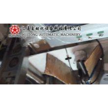 Autoamtic Surgical Medical Faltmaskenherstellungsmaschine