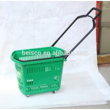45L Supermarket Plastic shopping basket