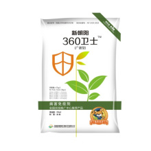 360 Guards-Spectrum Crop Care and Nutrition