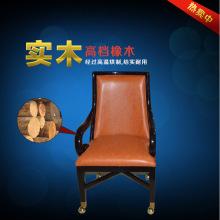 Upscale Clubs Chair (YM-DK11)