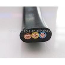 Плоский кабель питания 3x1,5 мм2