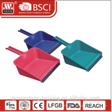 Haixing Colorful household small Dustpan and broom