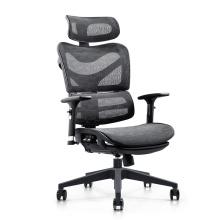Ergonomic Design High Back Ergonomic Office Mesh Swivel Office Chair