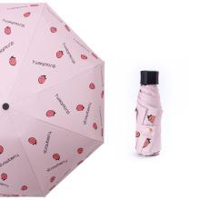 Customized Logo Capsule Portable Ultralow-Light 5 Folding Mini Pocket Umbrella