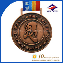 Custom Sport Medal Metal Round Copper Award Medal for Souvenir