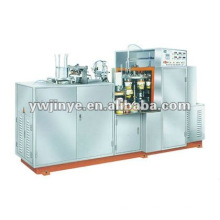 JWZ-100 Automatic paper bowl shaper (for double PE coated paper)