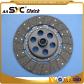 SYC Tractor Clutch Disc for MF-375 3610274M92