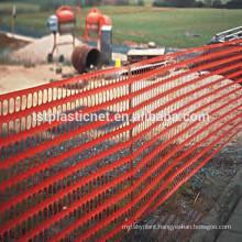snow fence/red warning plastic mesh/red warning plastic netting