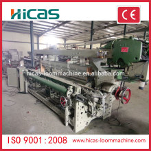 HICAS 360cm cotton towel making machine rapier weaving machine