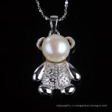 Прекрасный плюшевый медвежонок с ожерельем