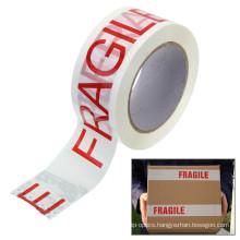 Acrylic BOPP Adhesive Packing Tape Jumbo Roll