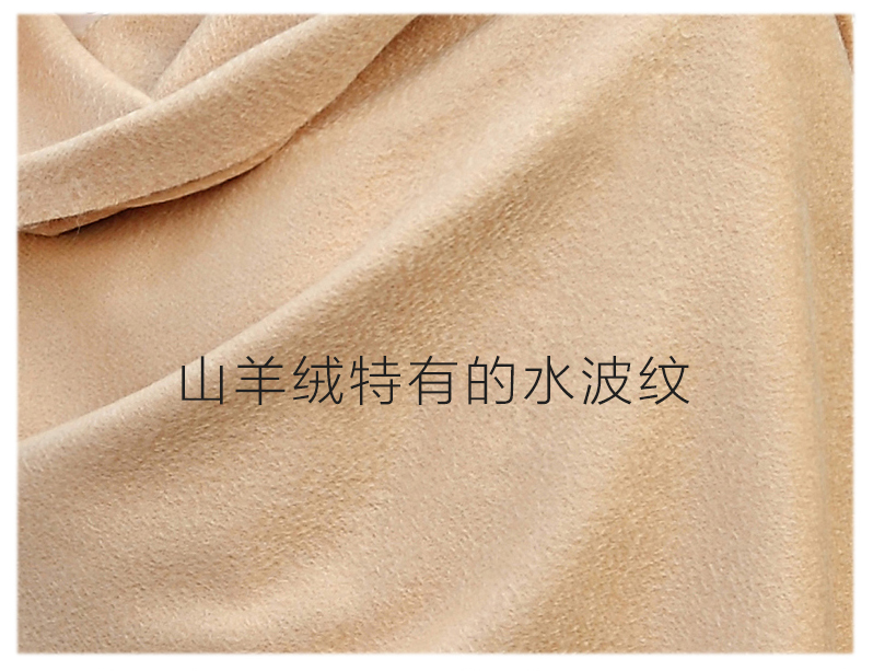 Cashmere throw -5