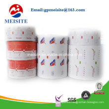 Customized Printed Flexible Packaging Roll Film/Film Roll/Film in Roll