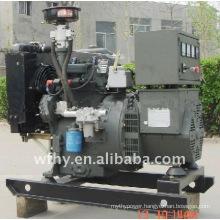 10KW Gas generator Set