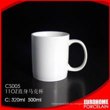 Taza de café de la porcelana EUROHOME hotel restaurante hotelware