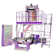 Линия для производства термоусадочной пленки (Sj-PE)