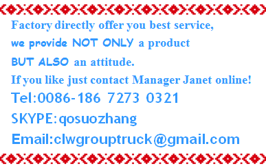 Roll Off Container Garbage Truck 8CBM