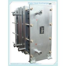Многоступенчатый пластинчатый теплообменник от прямого производителя (BR03K-4.0-40-E)