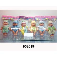 Nueva muñeca plástica 10 juguetes (6 ASS) (952619)